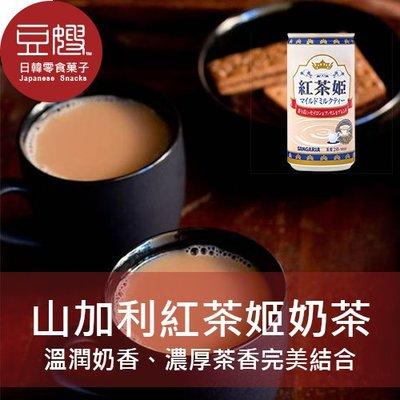 【豆嫂】日本飲料 SANGARIA紅茶...