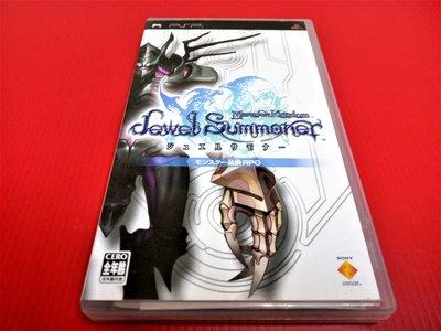 ㊣大和魂電玩㊣ PSP 怪獸王國 晶石召喚師{日版}編號:Q3---掌上型懷舊遊戲