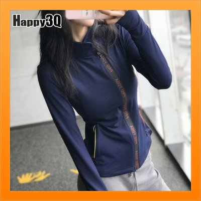 拉鍊運動外套立領外套修身外套緊身休閒外套長袖外套口袋外套-黑/藍/紅S-L【AAA5101】