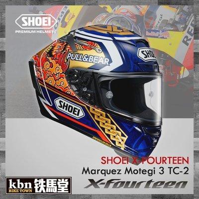 ☆KBN☆ 鐵馬堂 預定 限定 2019 SHOEI X-14 X14 MM93 MARQUEZ 祭典帽 MOTEGI