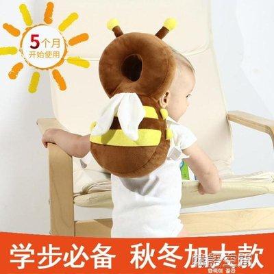 寶寶防摔頭部保護墊嬰兒防摔枕學步護頭兒童學走路防撞後摔帽神器