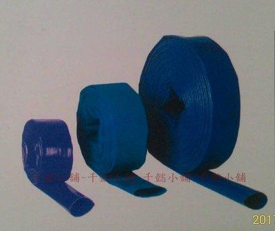千懿小舖~(5英吋)PVC排水專用管/PVC水泥沙管/抽水布管/排水帶/疏通灌溉水管/工地抽水專用-整卷出售-多種尺寸