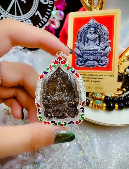 泰國佛牌 國民財神龍婆瑞十億富貴自身 招財助事業旺生意投資