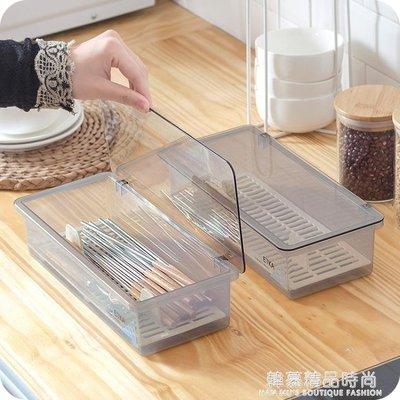 369廚房瀝水帶蓋防塵家用多功能刀叉筷...