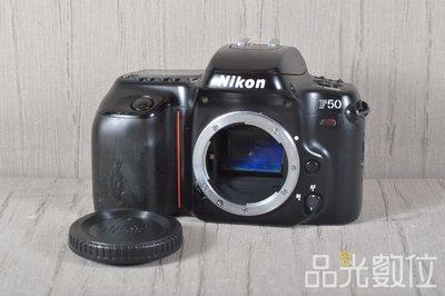 【品光數位】Nikon F50 Body 單機身 135 底片機 自動對焦 黑色 #94869