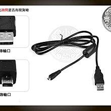 小齊的家 Panasonic FX01 FX07 FX2 FX3 FX5 FX7 FX8 FX9 FX10 FX12 FX30 FX33相機 USB傳輸線 缺口
