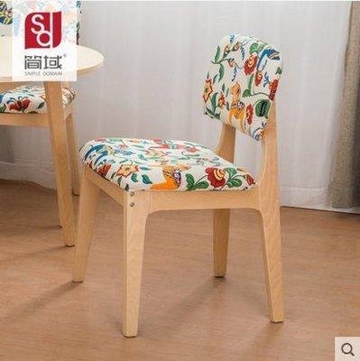 『格倫雅』簡域現代椅子靠背木椅子休閑椅創意洽談椅家用靠背椅經濟型餐椅^1729