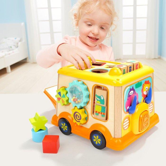 特寶兒多功能校車形狀配對寶寶早教玩具一歲半寶寶玩具女孩2歲