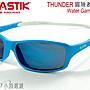 小雅眼鏡 × SLASTIK THUNDER- XL 003 冒險者...