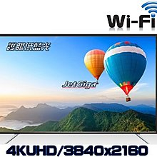 【電視大盤商】全新50吋4K 智慧聯網LED TV電視 ~使用奇美/LG A+面板~特價$7990元