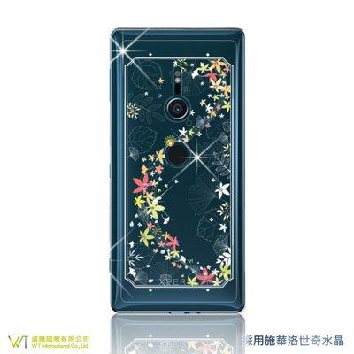 【WT 威騰國際】WT® Sony Xperia XZ2 施華洛世奇水晶 彩繪空壓殼 軟殼 -【楓彩】