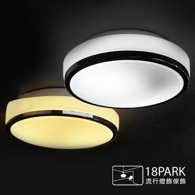 【18Park 】簡約經典 Baidu [ 百度吸頂燈-25cm ]