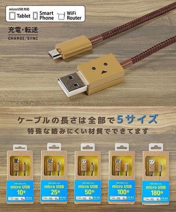 【露西小舖】日本Cheero阿愣micro USB充電傳輸線(100公分)快充線充電線資料傳輸線充電時眼睛發光(公司貨)