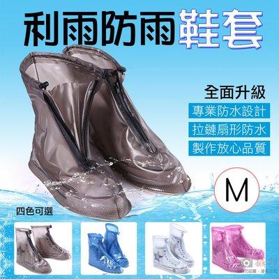 趴兔@利雨防雨鞋套 M號 防水防滑防塵 鞋子雨衣 雨鞋 腳套 防水鞋套 雨天泥土防髒鞋套 PVC材質 梅雨季必備
