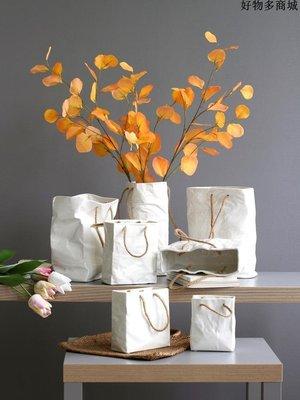精選 麻繩手提白色陶瓷鮮花瓶北歐風現代客廳家居裝飾品干花花器