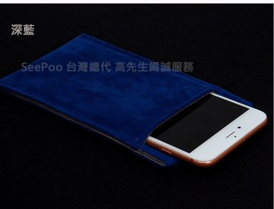 【Seepoo總代】2免運絨布套Vivo Y53 X20 絨布袋 深藍 淺藍 手機袋 手機套 保護袋