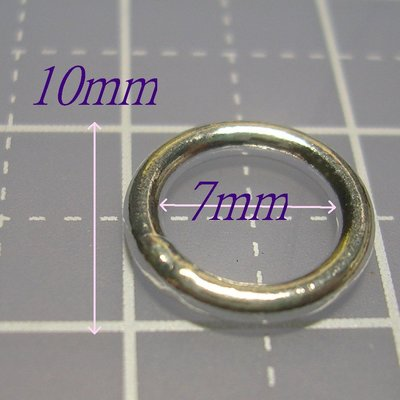 琥珀貓~【925純銀材料配件】閉口O圈~8X1.2mm~一個
