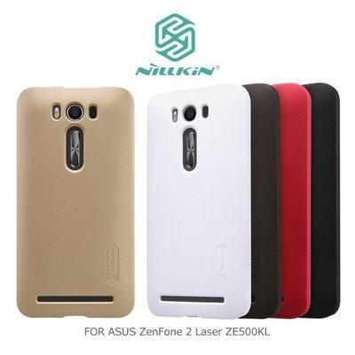 *phone寶*NILLKIN Asus ZenFone 2 Laser ZE500KL 5吋 超級護盾保護殼 硬殼 背