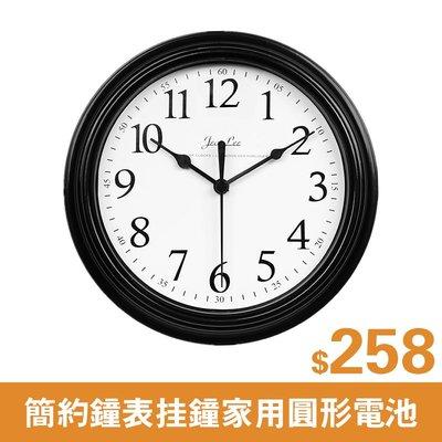 時尚藝術鐘錶 掛鍾 數字時鐘 壁鐘圓形電池數字時鍾 壁鍾DLYS199