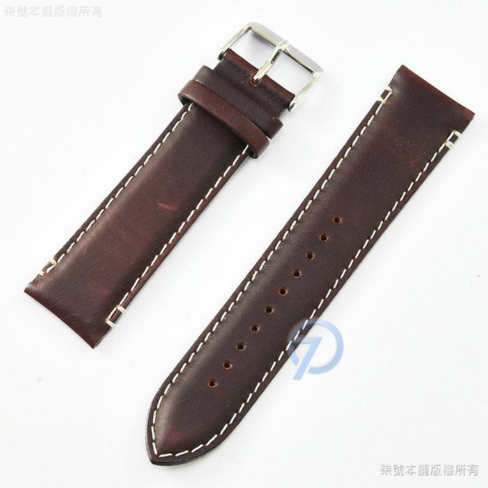 【柒號本舖】東方原廠真皮男錶錶帶-棕色 24mm (些微瑕疵品出清)
