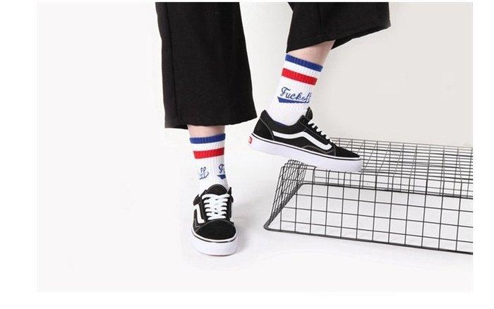 韓國潮牌運動原宿風字母條紋滑板中筒棉襪子男女情侶棒球襪子