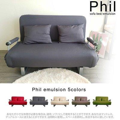 【BNS居家生活館】Phil 菲爾特仕版2cm乳膠多段式摺疊沙發床( 單人座 ) ~ 躺椅/沙發床/沙發