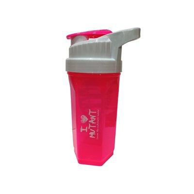 2020年新款 Mutant 乳清專用搖搖杯500cc - 螢光粉紅