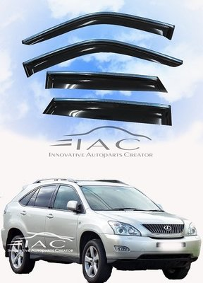 Lexus RX350 RX330 RX400 04-09 台製高級鍍鉻晴雨窗 【IAC車業】