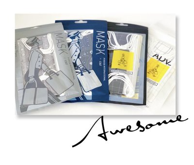 【1組4色】中衛 CSD x PORTER 聯名口罩(5片/袋) 袋裝 防塵口罩非醫療  (灰蟲/藍蟲/黑格/白格)