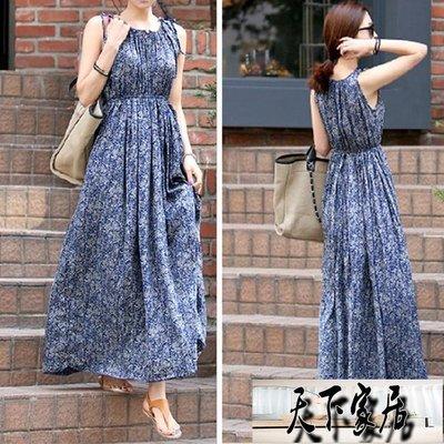 洋裝人造棉背心裙寬鬆大碼棉綢圓領波西米亞藍色碎花長裙女【天下家居】