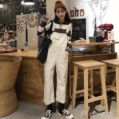 日和生活館 勾勾背帶褲INS寬鬆牛仔褲春季新款冬季女裝韓版高腰直筒褲潮S686