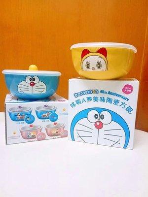 哆啦A夢美味陶瓷方碗(一組8個)