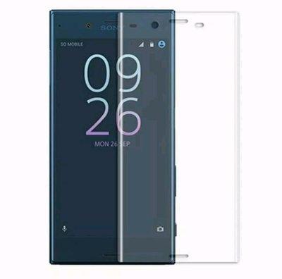 兩片裝 0.2MM 曲面玻璃貼 可貼弧位 全屏 SONY XPERIA X PERFORMANCE
