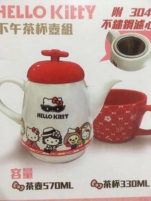 7-11HELLOKittY下午茶杯壺組