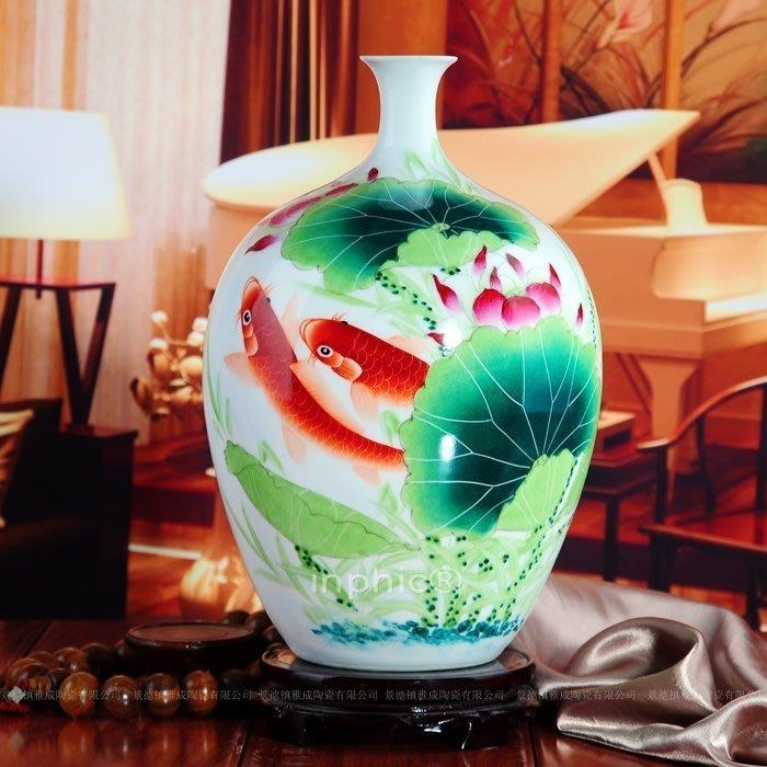 INPHIC-新款 景德鎮陶瓷手繪陶瓷花瓶 瓷瓶現代時尚家居擺飾