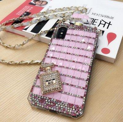 奢華 小香風 手工 水鑽殼 蘋果 iPhone 6/6S/7/8 4.7吋/5.5吋 香水瓶  鑲鑽 香水鑽 矽膠軟殼