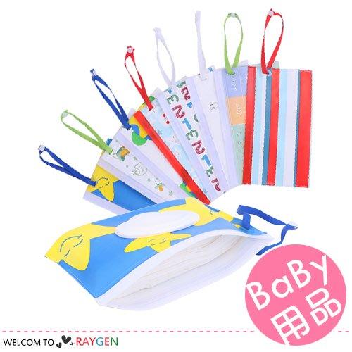 HH婦幼館 寶寶用品翻蓋抽取式濕紙巾袋 手提分裝袋【2E215M416】