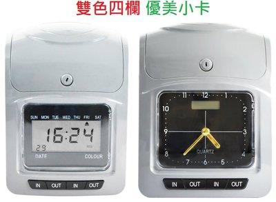 *3C百貨*(台灣品牌+永久保固+免運...