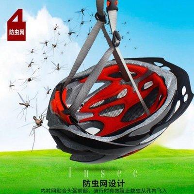 哆啦本鋪 騎行頭盔腳踏車防蟲網一體成型男女公路安全帽子裝備護具山地車輕 D655
