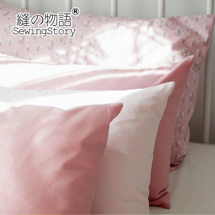 SewingStory/縫の物語純棉全棉A類素色糖果色成人兒童枕套2個裝