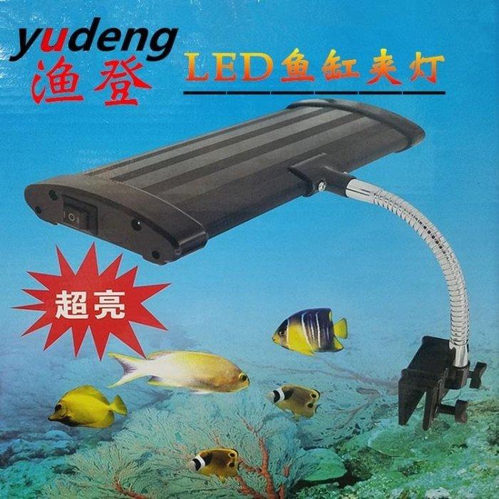 裸缸專用LED夾燈自然光彩色LED玻璃夾燈七彩帶遙控魚缸燈
