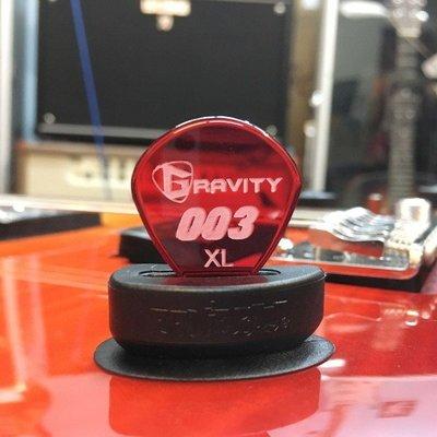 大鼻子樂器-Gravity 1.5mm 003 XL Polished
