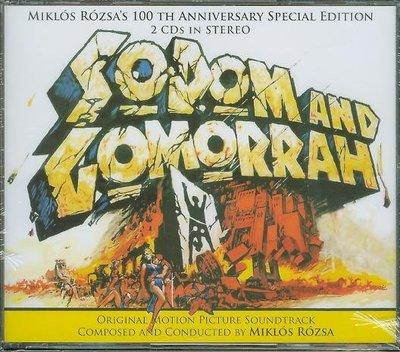 """""""天火焚城錄-2CD完整版(Sodom and Gomorrah)""""- Miklos Rozsa(67),全新義大利版"""