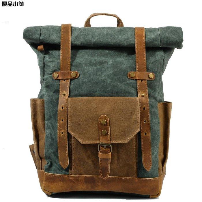 韓版防水帆布 雙肩包 大容量男士背包歐美復古旅行包耐磨蠟染布包 優品小鋪