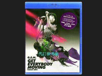 【BD藍光】鄧紫棋 G.E.M. Get Everybody Moving Concert 2011