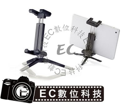 【EC數位】JOBY GripTight Micro Stand for smaller tablets 平板夾 JM5