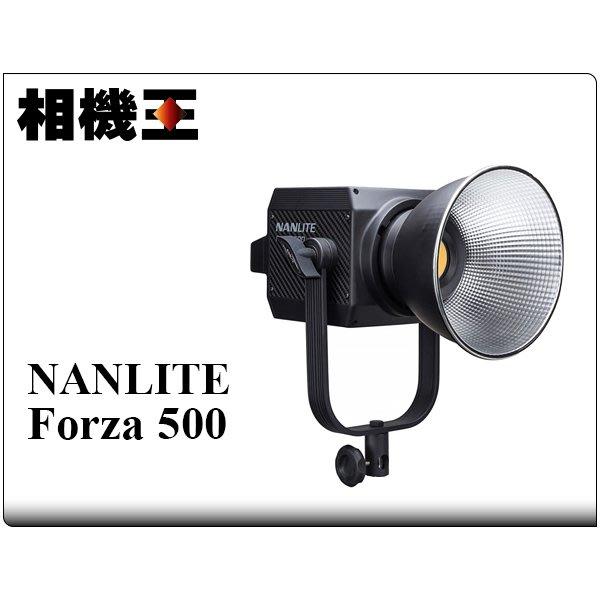 ☆相機王☆Nanlite Forza 500 LED攝影燈 持續燈 (2)