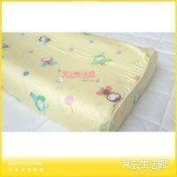 【芃云生活館】~ 天然兒童造型乳膠枕(小)~布套可拆洗~多款選擇