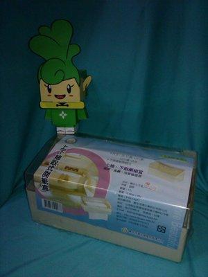 上下抽取 抽取式 面紙盒 衛生紙盒 (抽取盒 上抽下取 衛生紙盒 抽取式面紙)....可