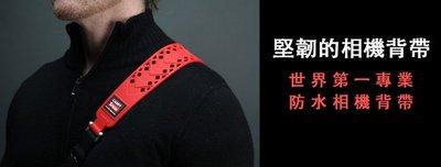 @佳鑫相機@(全新品)Carry Speed速必達 Prime Extreme(紅)防水相機背帶 公司貨 免運費! 預訂